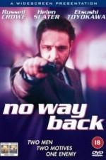 No Way Back