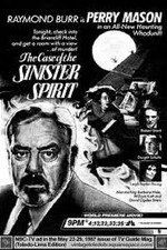 Perry Mason The Case of the Sinister Spirit