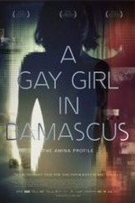A Gay Girl in Damascus