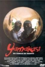 Yamakasi - Les samourais des temps modernes