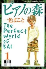 The Perfect World of Kai