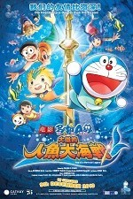 Doraemon the Movie Nobitas Mermaid Legend