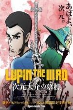 Lupin the IIIrd