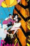 Lupin III The Gold of Babylon