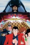 Lupin the 3rd From Siberia with Love