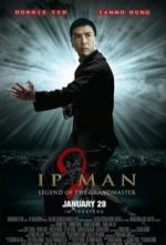Ip Man 2 (test)